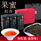 Tian research is rich in selenium tea gold Junmei business tea ceremony Zhengshan small black tea tea 240g new tea gift box