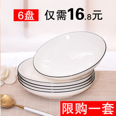 Dish ceramic dish cr...