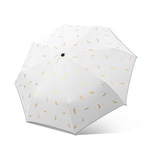全自动雨伞大号折叠小巧便携防紫外线防晒遮阳女晴雨两用s太阳伞