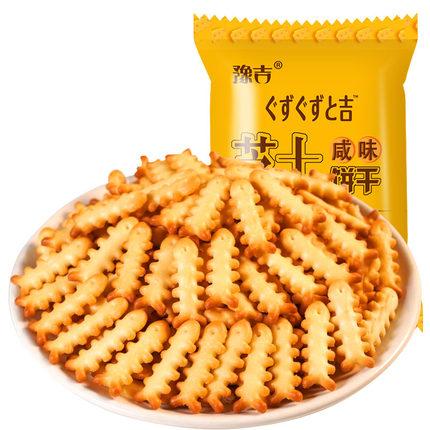 【豫吉食品旗舰店】拍2件 豫吉鱼骨芝士饼干10袋400g