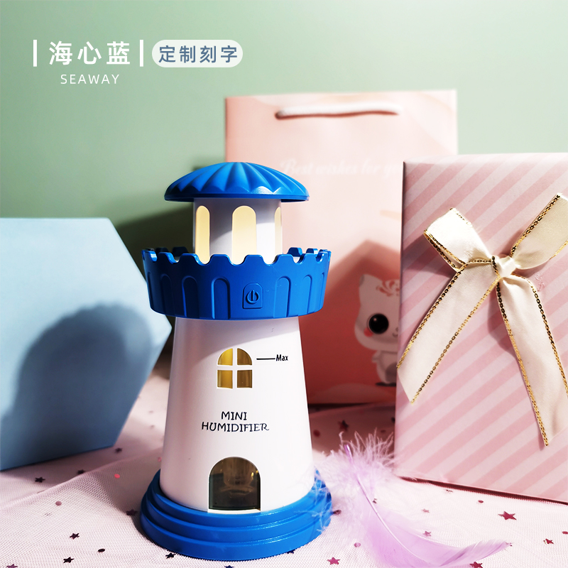 [lighthouse  Sea Blue] + Gift Bag + Beautiful Packaging + Custom Lettering + Charging Head