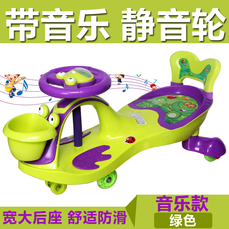 MUSIC / GREEN / MUTE WHEEL (WITH BACKREST)