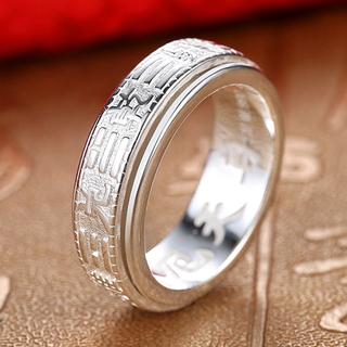 Дорога учить восемь грамм вселенная тай-чи поворот сдаваться  99 мужской серебро 925 пробы кольцо ретро тайский властный волна хип-хоп, цена 1558 руб