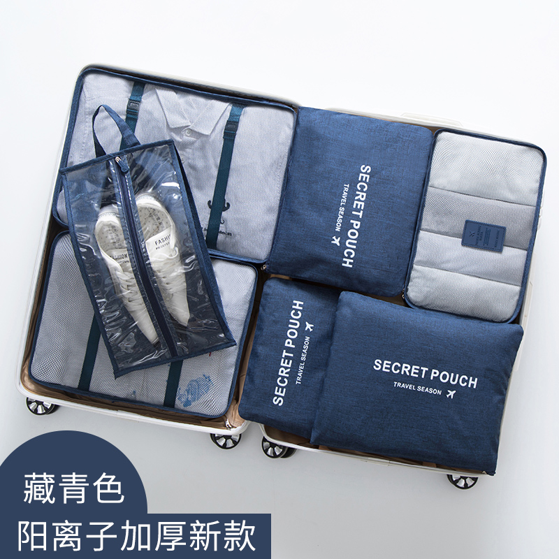 Thickened Cationic Navy Blue (7 Pieces Set) Buy Travel Transparent Waterproof Storage 3