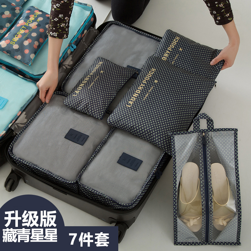 Navy Blue Stars (7-piece Set) Buy 3 Travel Transparent Waterproof Storage