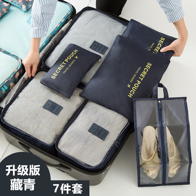 Navy Blue (7-piece Set) Buy Travel Transparent Waterproof Storage 3