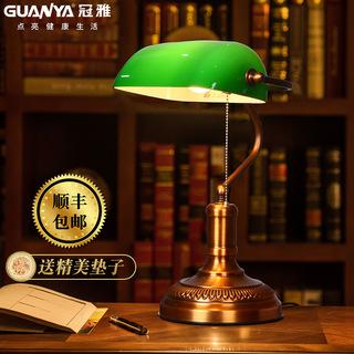 Настольные лампы,  Корона элегантный все медь настольные лампы ретро письменный стол американский банк старый шанхай зеленый крышка люди страна стол читать книга дом настольные лампы, цена 9489 руб