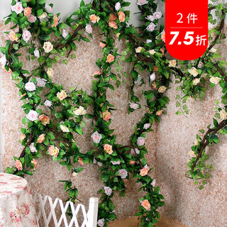 Simulation of plastic rattan vines wrapped around heating pipes air conditioning pipe decorative flower vine flower fake blocking indoor Teng