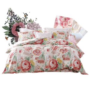 Fu Anna's home textile Saint flower double faced four piece.