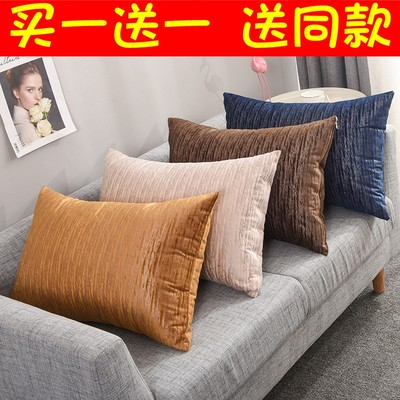 ins velvet double-sided rectangular pillow cushion cover sofa waist pillow long waist pillow Nordic style