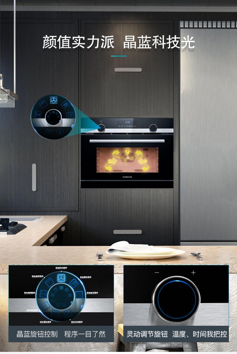 感受一下西门子cp565和co565哪个好??使用微蒸烤箱西门子cp565和co565区别是什么?