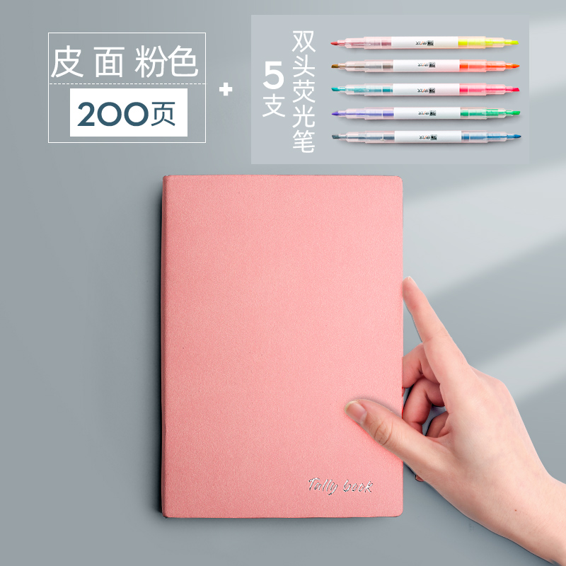 【self-discipline Punching Set】 Leather / Pink / 200 Days + 5 Double-ended Highlighters