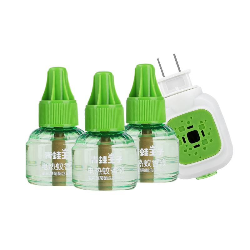 青蛙王子无味儿童蚊香液3瓶+1器正品保证