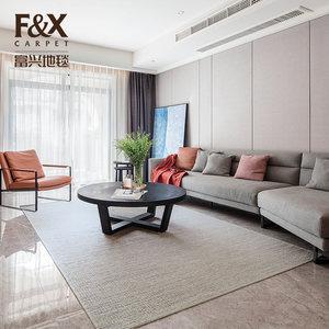 进口纯羊毛地毯简约客厅茶几垫卧室床前北欧纯色满铺定制中式包边