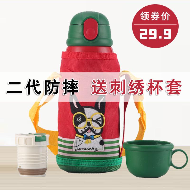 Детские Изоляционная чашка с соломой 316 против капли для двойного использования детские мужские и женские Портативный чайник из нержавеющей стали для начальной школы