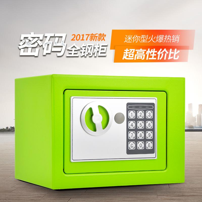 Зеленый обычный