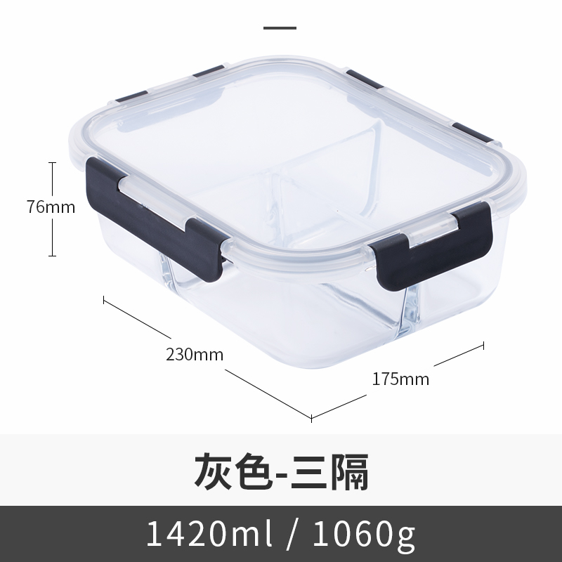Gray three compartment storage box 1420ml