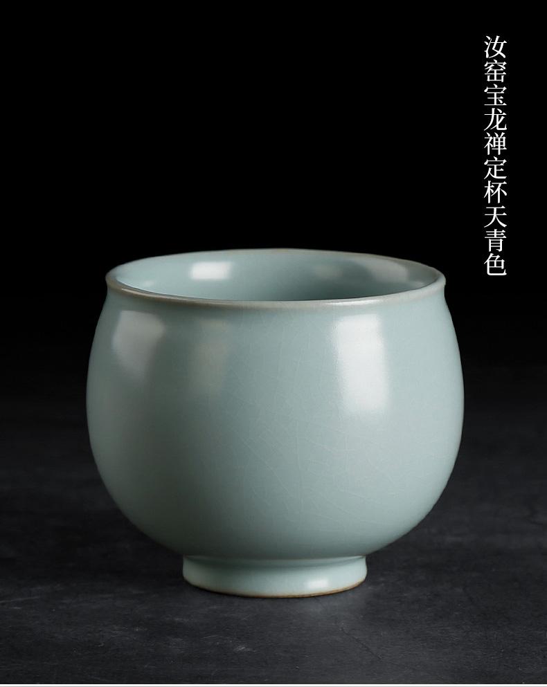 Ru up market metrix who tea cup single CPU kung fu tea cups individual cup large ceramics slicing can be a single tea cup