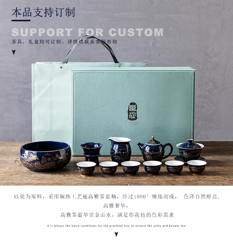 Ji blue glaze see kung fu tea set suit household of Chinese style restoring ancient ways tureen ceramic teapot teacup office contracted