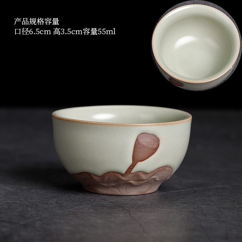 Clearance coarse pottery teacup masters cup individuals with small single cup white porcelain cups made sample tea cup celadon embossed cups