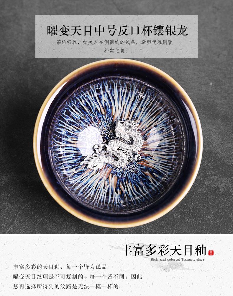 Jingdezhen built one cup tea master cup single cup pure manual, large ceramic single bowl obsidian temmoku lamp