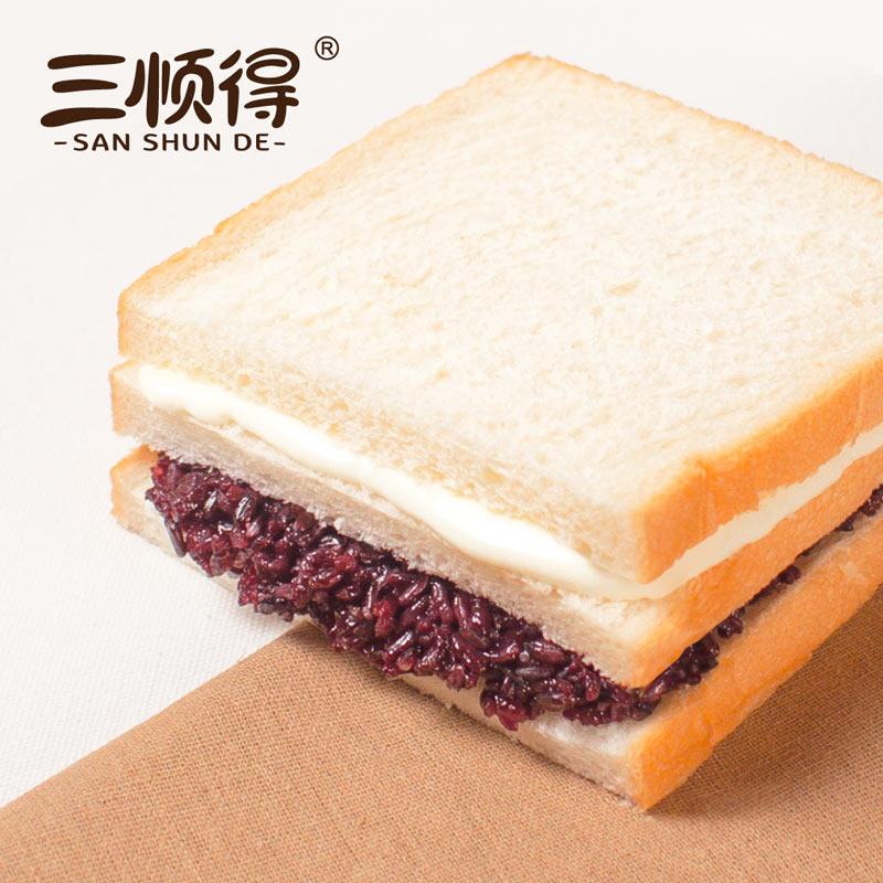 三顺得紫米面包奶酪早餐黑米夹心软糕点网红零食小吃休闲食品整箱