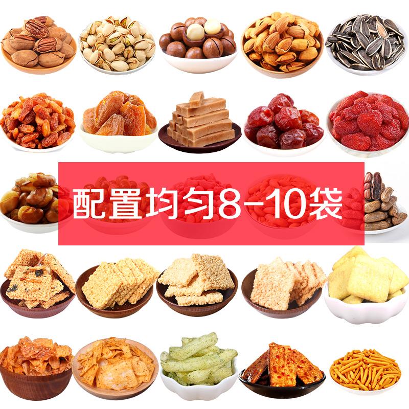 【一品巷子】坚果零食福袋随机发货6-8包
