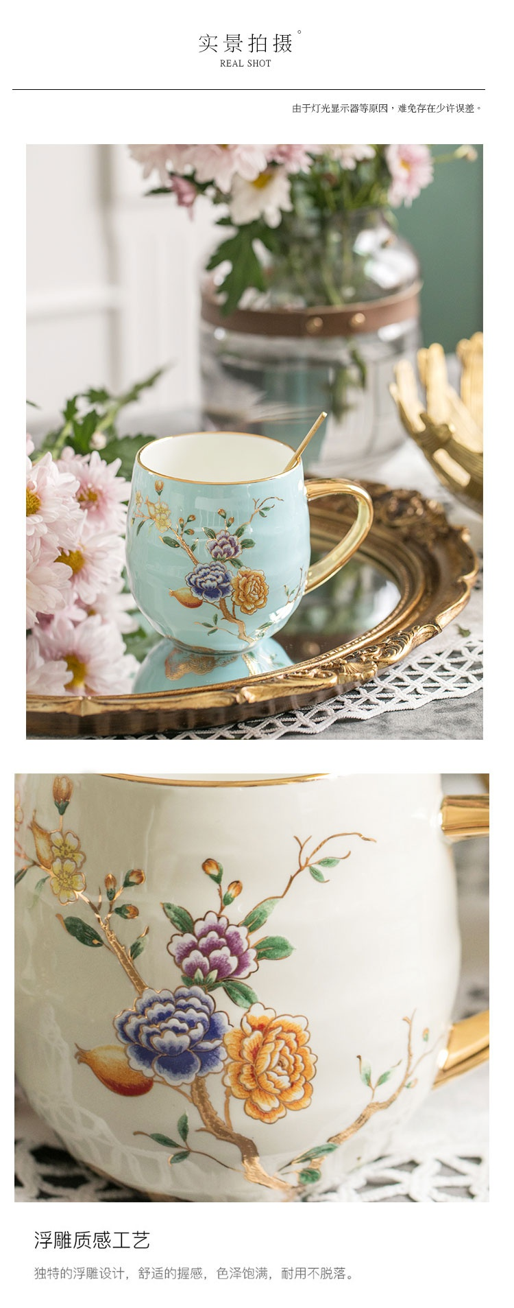 欧式陶瓷马克杯骨瓷情侣咖啡杯子大容量复古国风石榴家用礼品