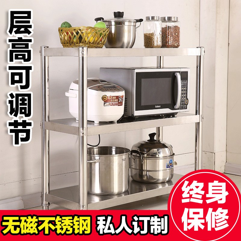Kitchen stainless steel shelf floor-to-ceiling microwave shelf 3 store shelf storage finishing oven multi-layer rack 4