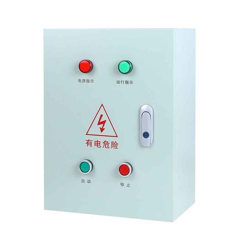 55 75KW kitchen fan control box Lack phase overload protection distribution box Motor water pump start cabinet