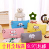 New Japan and South Korea creative waterproof PU leather funny expression pencil purse student children's stationery bag wholesale