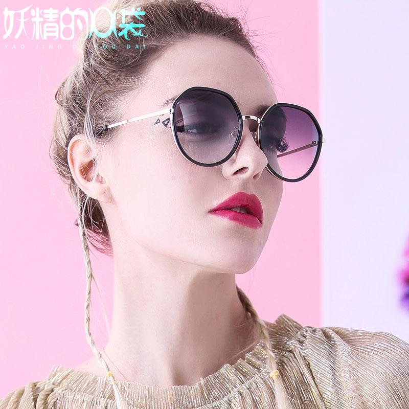 2020新款女式墨镜圆形防晒太阳眼镜女款防紫外线个性时尚复古网红