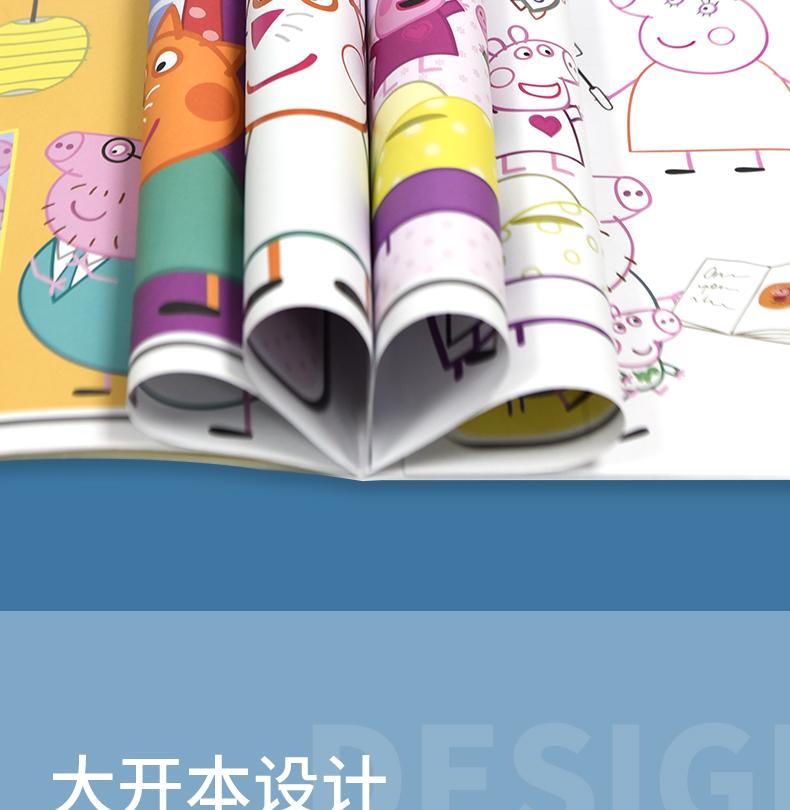 小猪佩奇涂色儿童幼儿园画画涂色本册启蒙涂鸦填色岁益智玩具详细照片