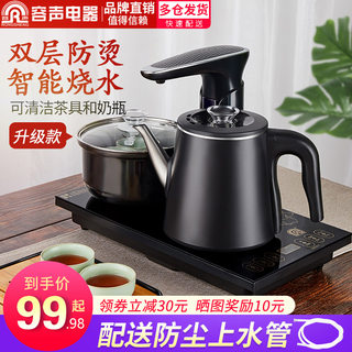 Automatic electric kettle boiling water pumping tea table heat preservation integrated household induction cooker tea brewing set