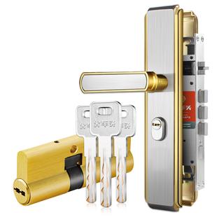 火车头锁具防盗门锁C级套装