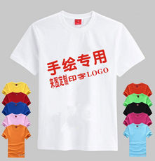 Pure white cotton round neck short-sleeved white T-shirt class service DIY hand-painted T-shirt advertising shirts wholesale custom printing