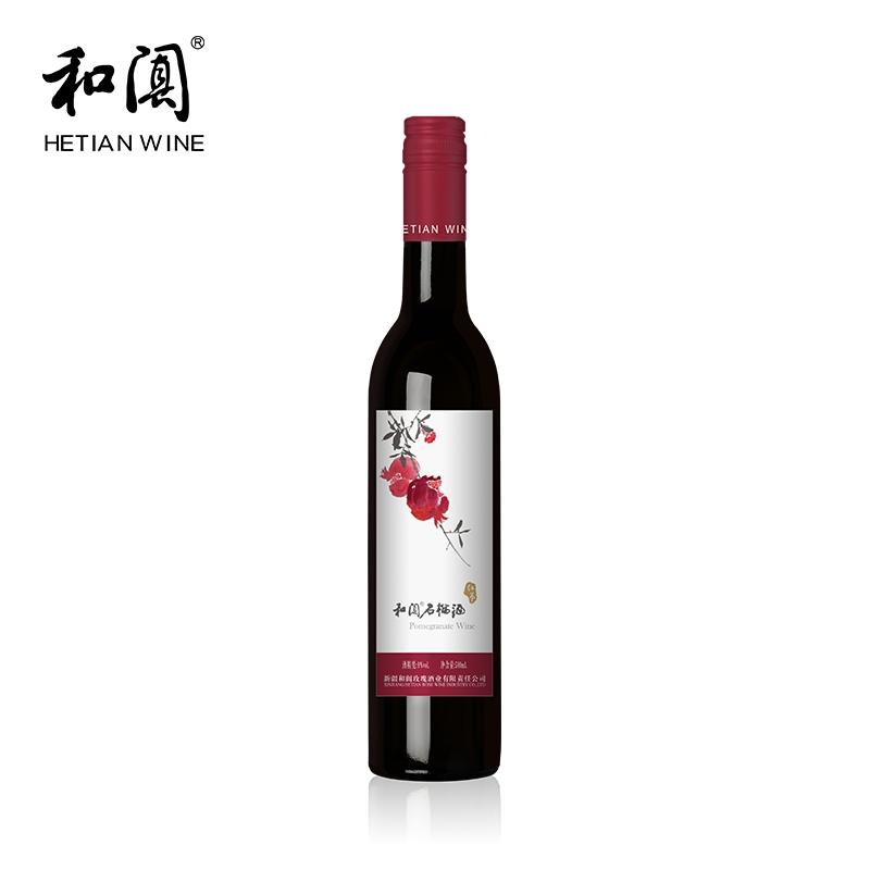 和阗红萃石榴酒低度甜型水果葡萄酒瓶装红酒微醺女士果酒500ml