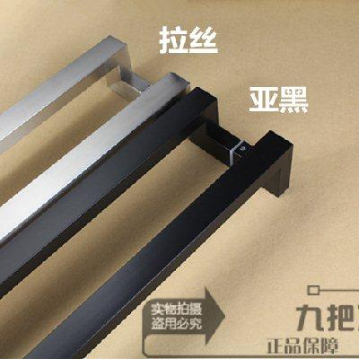 Special basic building materials household hardware square tube stainless steel glass door handle drawing KTV office mall