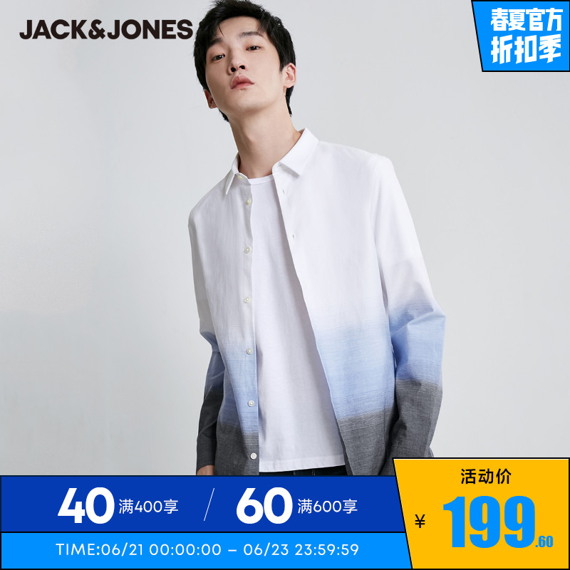 Jack Jones Jack Jones Summer Gradient Cotton Lapcollar Trim Korean Fashion Long-Sleeve DashirtY