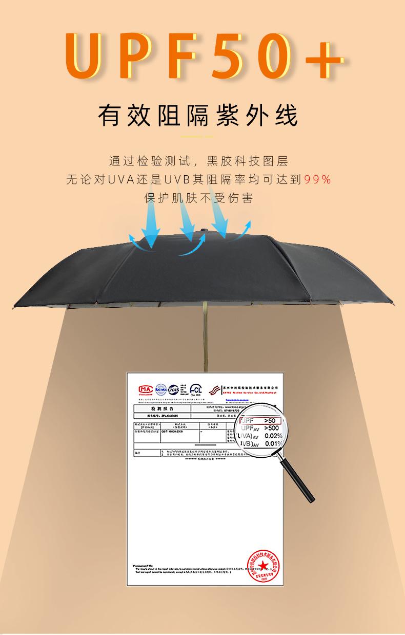 雨伞女晴雨两用小巧便携ins风折叠