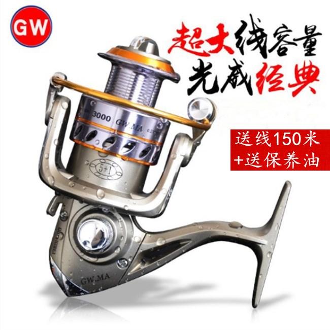 全金鱼线路亚属头鱼轮远投纺渔轮海杆轮光威竿渔具轮车轮钓鱼轮