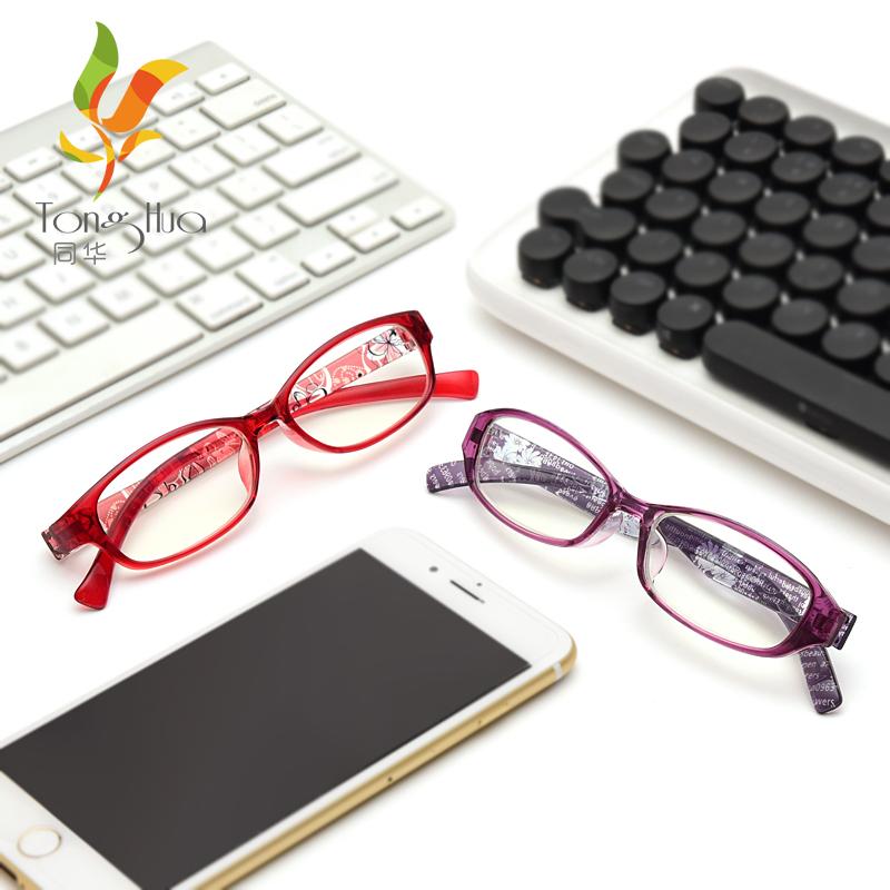 防蓝光疲劳辐射护目老花镜女款高清正品时尚轻盈老人老光优雅眼镜