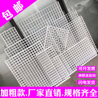 White wire rack grid bold mesh hook grid rack stall jewelry exhibition display rack wall hanging mesh iron net