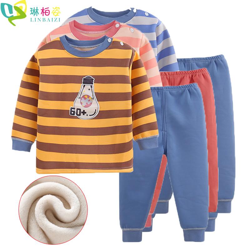 秋冬儿童保暖内衣套装加绒加厚