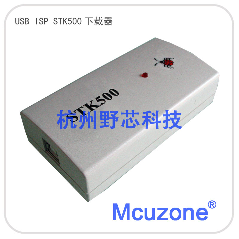 USB AVR ISP STK500 Downloader Download line