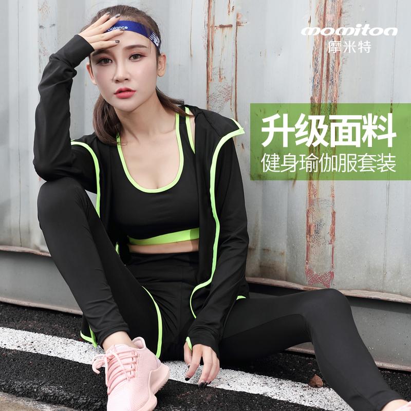 瑜伽服夏季健身服五件套运动套装女健身房跑步服上衣背心裤子速干