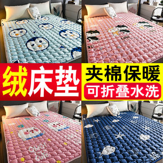 Flannel mattress 1.5 m household mattress 1.2 tatami mat for single-person rental in student dormitory