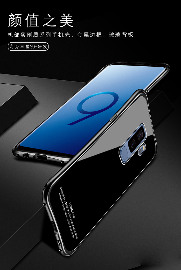 iy Rainbow Aluminum Metal Frame 9H Tempered Glass Back Cover Case for Samsung Galaxy S9 Plus & Galaxy S9