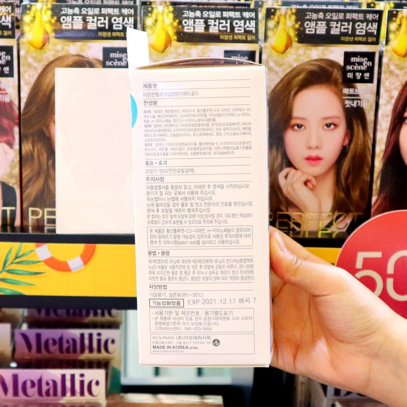 新色韩国爱茉莉泡沫染发剂苦亚麻黑蓝色流行染发膏