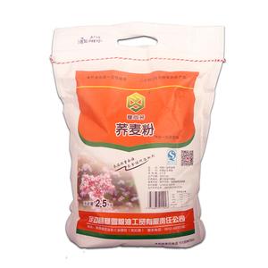 塞尚荞纯荞麦面粉苦粗杂粮荞麦面无添加农家饸烙面粉5斤